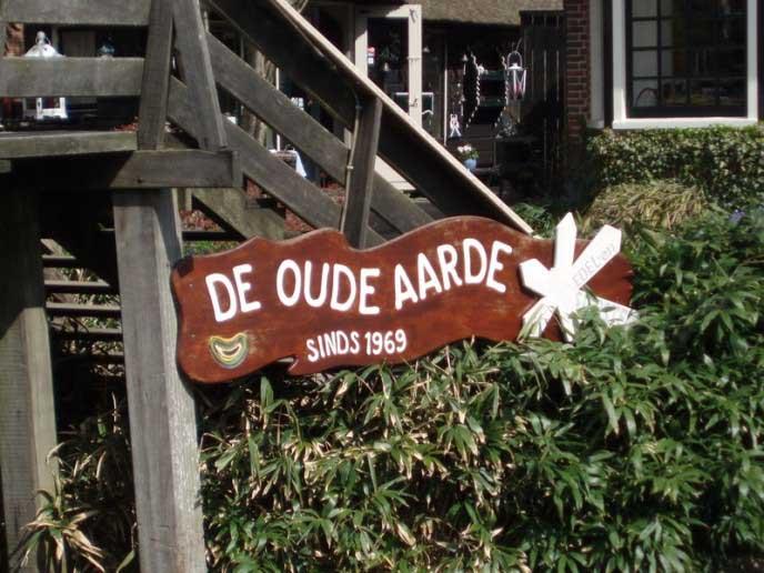 De Oude Aarde – музей минералов и драгоценных камней, которые добываются на территории Нидерландов