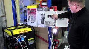 Подключение генератора позволит всегда обеспечивать ваш дом энергией